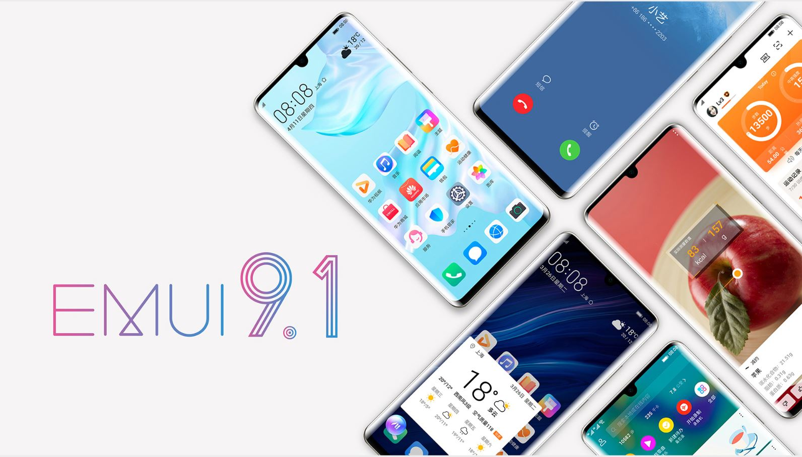 مميزات تحديث EMUI 9 1   وقائمة بالهواتف التي ستحصل عليه