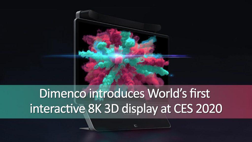 معرض CES 2020.. أول شاشة عرض 8K ثلاثية الأبعاد في العالم | Tech Gigz - تيك كيكز