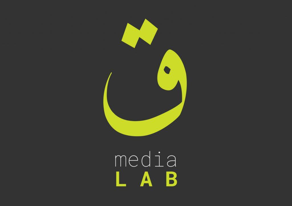 شباب الموصل أحبوا مدينتهم فصوروها بتقنية الواقع الافتراضي | Tech Gigz - تيك كيكز